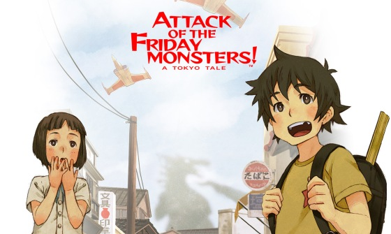 Attack-of-the-Friday-Monsters-A-Tokyo-Tale.jpg