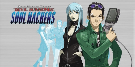 SI_3DS_ShinMegamiTenseiDevilSummonerSoulHackers_image1600w.jpg